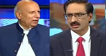 Kal Tak with Javed Chaudhry (Chaudhry Sarwar Interview) - 18th June 2020
