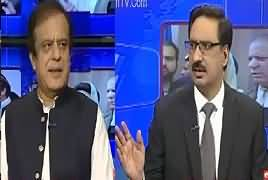 Kal Tak with Javed Chaudhry (Chief Justice Se Darkhast) – 30th April 2018