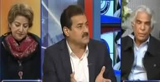 Kal Tak with Javed Chaudhry (Chief Justice Statement) - 20th November 2019
