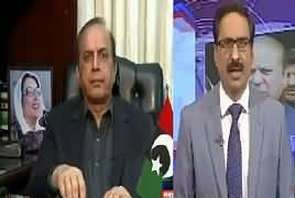 Kal Tak With Javed Chaudhry (CJ Saqib Nisar Retired) – 17th January 2019
