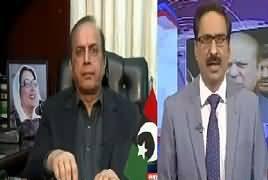 Kal Tak With Javed Chaudhry (CJ Saqib Nisar Retired) – 17th January 2019