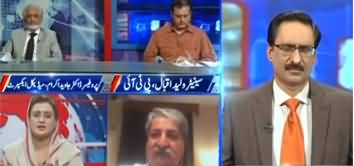 Kal Tak with Javed Chaudhry (Corona Out of Control) - 16th June 2020