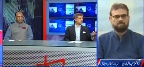 Kal Tak with Javed Chaudhry (Corona Vaccine, How Much Effective?) - 12th May 2021