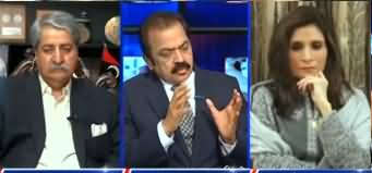 Kal Tak with Javed Chaudhry (Coronavirus) - 17th March 2020