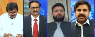 Kal Tak with Javed Chaudhry (Coronavirus, Accountability) - 3rd June 2020