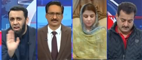 Kal Tak with Javed Chaudhry (Coronavirus And Politics) - 3rd December 2020