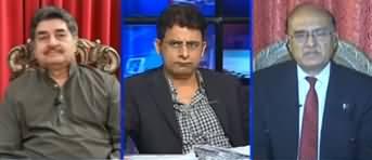 Kal Tak with Javed Chaudhry (Coronavirus in Pakistan) - 27th February 2020