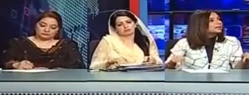 Kal Tak with Javed Chaudhry (Crimes Against Women) - 5th August 2021