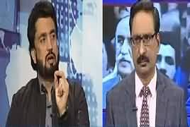Kal Tak with Javed Chaudhry (Current Issues) – 15th February 2018