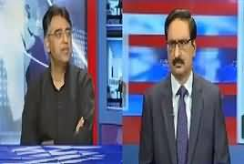 Kal Tak with Javed Chaudhry (Current Issues) – 16th October 2017