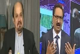 Kal Tak With Javed Chaudhry (Current Issues) – 20th December 2018