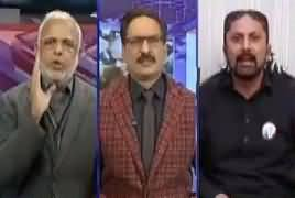 Kal Tak With Javed Chaudhry (Current Issues) – 27th December 2018