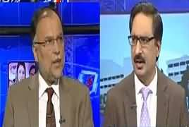 Kal Tak with Javed Chaudhry (Current Issues) – 5th April 2018