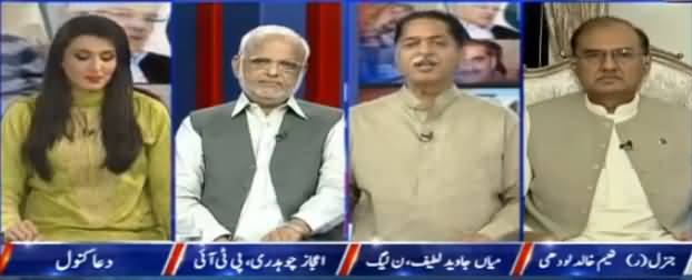 Kal Tak with Javed Chaudhry (Dawn Leaks) – 10th May 2017