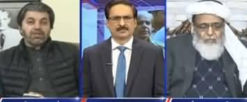 Kal Tak With Javed Chaudhry (Deal, Dheel Ya NRO) - 11th November 2019