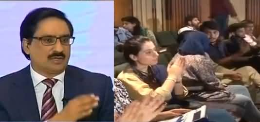 Kal Tak with Javed Chaudhry (Debate) [Part-2] – 29th September 2016