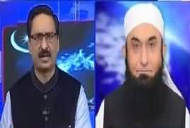 Kal Tak With Javed Chaudhry (Deen Ki Rooh) –18th June 2018