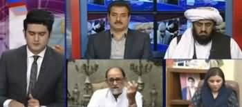 Kal Tak with Javed Chaudhry (Demands of Maulana) - 26th November 2019