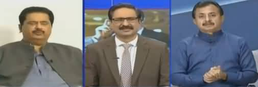Kal Tak with Javed Chaudhry (Discussion on Current Issues) – 15th March 2018