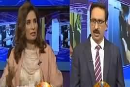 Kal tak with Javed Chaudhry (Dollar Ki Buland Parwaz) – 21st May 2019