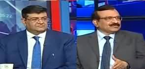 Kal Tak with Javed Chaudhry (Don't Be Afraid of Coronavirus) - 11th March 2020