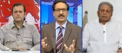 Kal Tak with Javed Chaudhry (Earthquake, Other Issues) - 24th September 2019