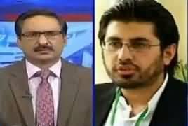 Kal Tak With Javed Chaudhry (Eden Housing Scandal) – 26th September 2018