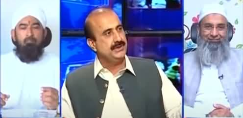 Kal Tak with Javed Chaudhry (Eid Special) - 13th May 2021