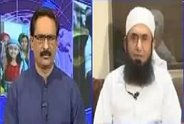 Kal Tak with Javed Chaudhry (Eid Special) –5th June 2019
