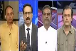 kal tak with Javed Chaudhry (Election Campaign) – 25th June 2018