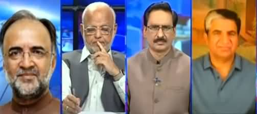 Kal Tak with Javed Chaudhry (Electoral Reforms) - 21st June 2021