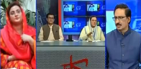 Kal Tak with Javed Chaudhry (Electricity Crisis In Country) - 9th June 2021