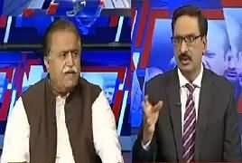 Kal Tak With Javed Chaudhry (Electricity Prices Increased) – 24th October 2018