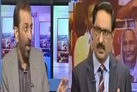 Kal Tak with Javed Chaudhry (Establishment Per Ilzam) – 14th November 2017