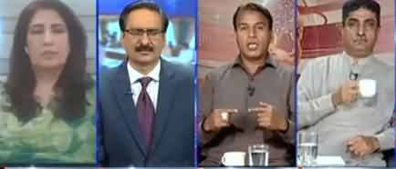 Kal Tak with Javed Chaudhry (Factory Baldia Town Verdict) - 22nd September 2020
