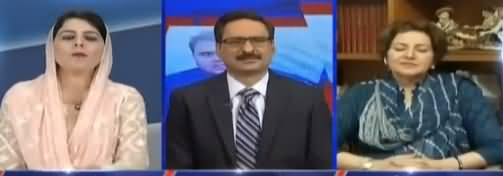Kal Tak with Javed Chaudhry (Fake Bank Accounts Case) - 22nd October 2018