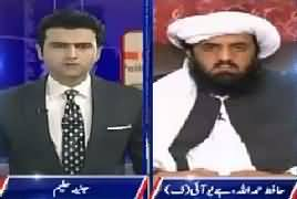 Kal Tak With Javed Chaudhry (FATA Merger Bill Passed) – 24th May 2018