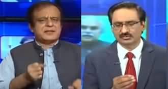 Kal Tak with Javed Chaudhry (Fawad Chaudhry Ke Bayanat) - 23rd June 2020