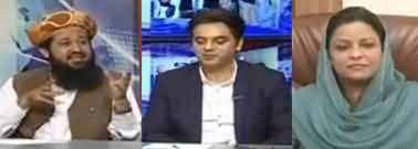 Kal Tak with Javed Chaudhry (Fazlur Rehman March) - 7th October 2019