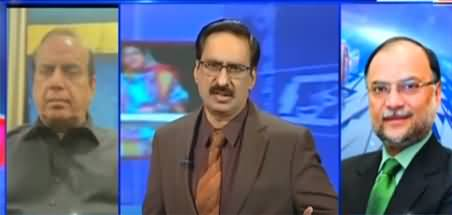 Kal Tak with Javed Chaudhry (Finally Opposition Announced APC) - 3rd September 2020