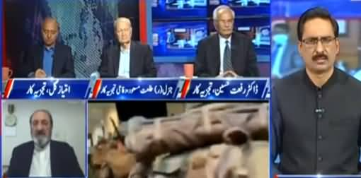 Kal Tak with Javed Chaudhry (Future of Afghanistan) - 16th August 2021