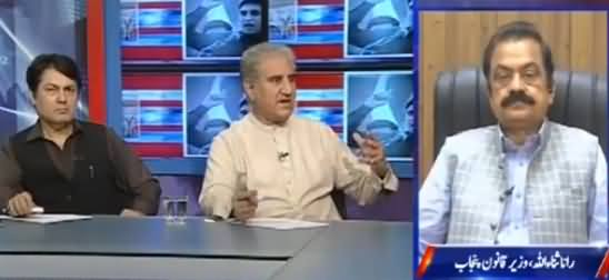 Kal Tak with Javed Chaudhry (Gallop Survey) - 25th July 2017