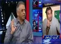 Kal Tak with Javed Chaudhry (General Raheel's Statement) – 19th April 2016