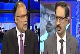 Kal Tak with Javed Chaudhry (Ghair Jamhori Riwayat) – 27th February 2018