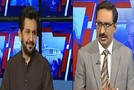 Kal Tak With Javed Chaudhry (Govt, Media & Social Media) – 30th August 2018