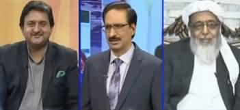 Kal Tak with Javed Chaudhry (Govt Narrative About Nawaz Sharif) - 19th November 2019