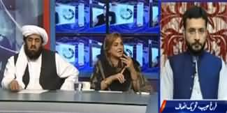 Kal Tak with Javed Chaudhry (Govt's Increasing Troubles) - 21st November 2019