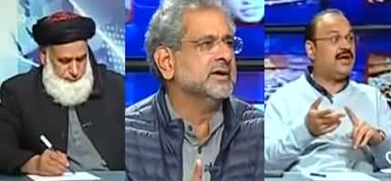 Kal Tak with Javed Chaudhry (Govt's Surprise to PDM) - 15th December 2020