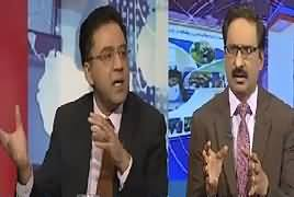 Kal Tak With Javed Chaudhry (Govt Uniting Opposition) – 12th December 2018