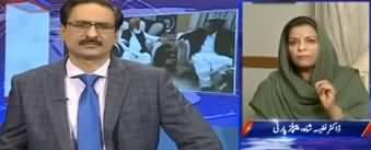 Kal Tak With Javed Chaudhry (Govt Vs Fazlur Rehman) - 7th November 2019